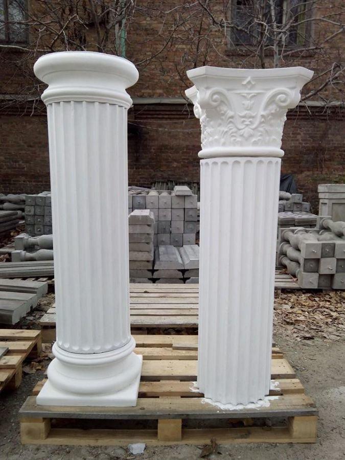 Формы для колонн из бетона купить в москве пенза бетон адрес