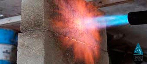 Жаростойкие бетоны купить заказать бетон копейск